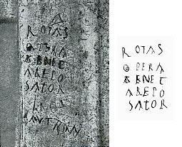 Il ROTAS pompeiano