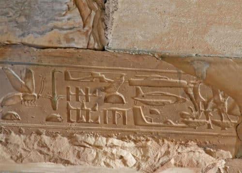 Geroglifici extraterrestri della città sacra di Abydos