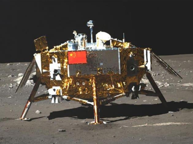 Lato oscuro della Luna, il Chang'E-4 è in attesa del permesso di atterraggio