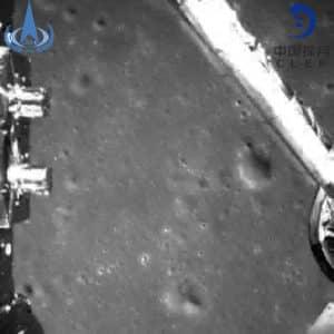 Gel misterioso scoperto sul lato nascosto della Luna