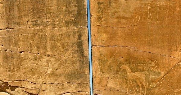 megalito diAl-Naslaa