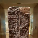 La Terra fu governata da 8 Re per 241.000 anni