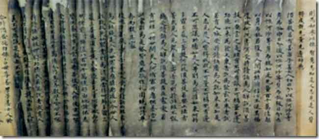 Presunto rapimento alieno in un manoscritto di 500 anni fa